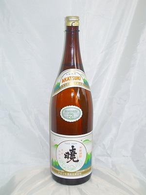 本格米焼酎 「暁」 25% 1.8L