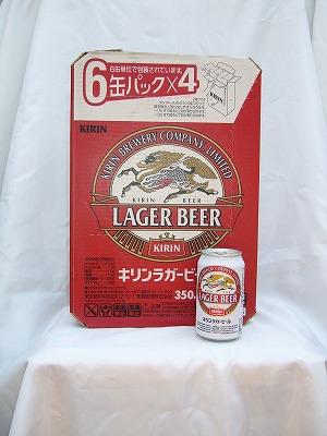 キリン ラガービール 350ml 24本入り