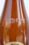 彫刻(ボトルエッチング)・10cm10cm