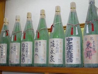 オリジナル商品  ・貴殿酒