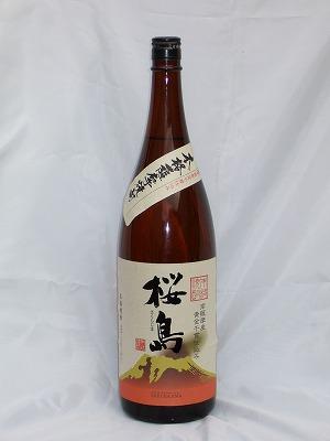 桜島 25% 1.8L