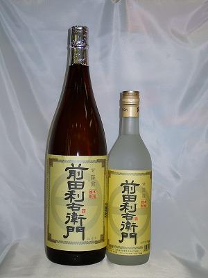 前田利右衛門 25%   1.8L