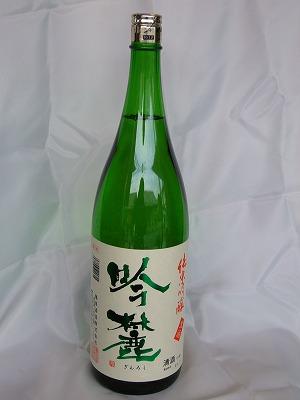 亀泉 純米吟醸 吟麓(ぎんろく)(生) 1.8L