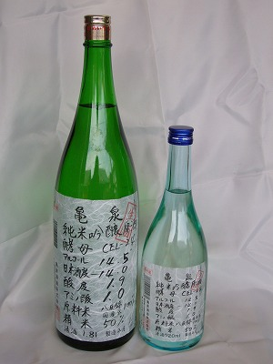 亀泉 純米吟醸原酒 CEL-24 (生) 720ml