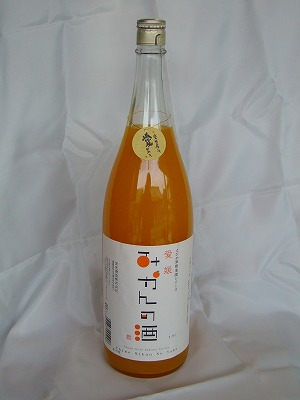 えひめ果樹楽園 みかんの酒 1.8L