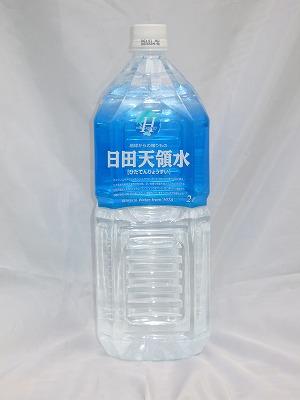 日田天領水 2L