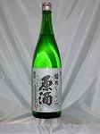 桂月 蔵出し原酒 1.8L