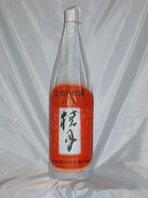 桂月 金杯 1.8L