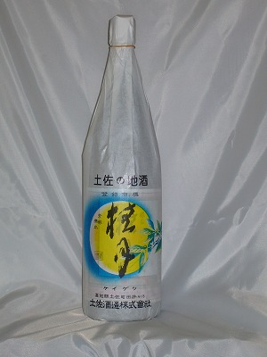桂月 銀杯 1.8L