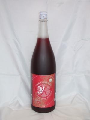 ローズヒップとラズベリーの梅酒 1.8L