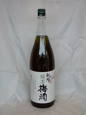緑茶梅酒 1.8L