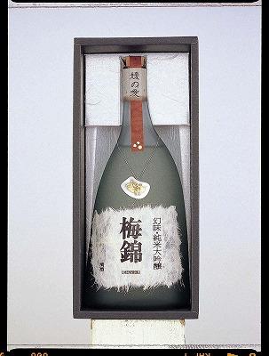 純米大吟醸 媛の愛  幻味 750ml(限定酒)