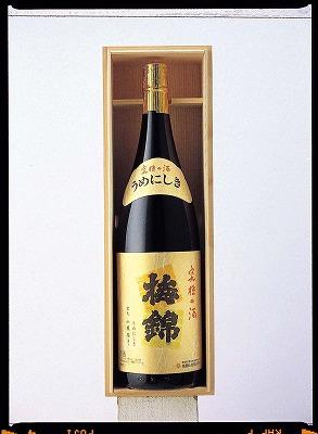 大吟醸 究極の酒 1.8L
