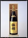 大吟醸 究極の酒 720ml