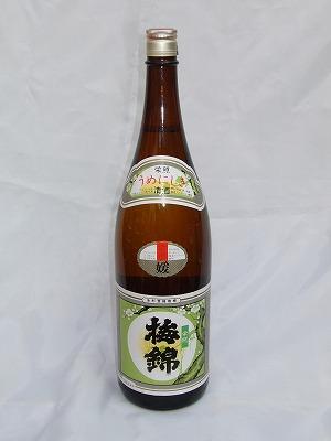 梅錦 媛 栄照 1.8L