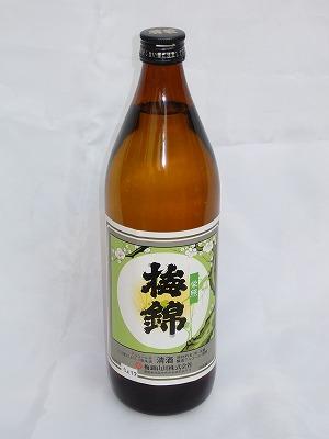 梅錦 媛 栄照 900ml