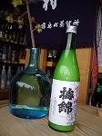 梅錦 にごり酒 720ml