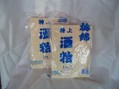 梅錦 酒粕 1kg