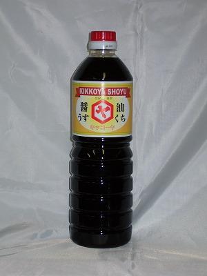 山川醤油 薄口 1L